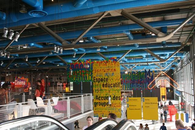 09.09 - 20 - Pompidou Centre