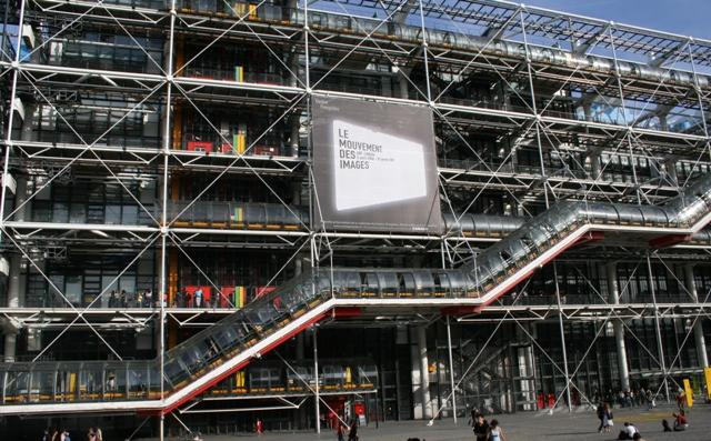 09.09 - 21 - Pompidou Centre