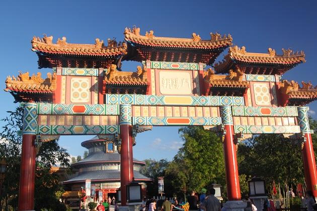 10.29.021 - China