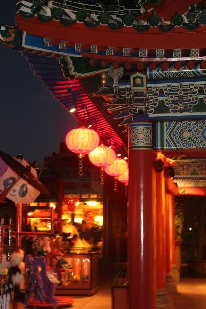 10.29.031 - China