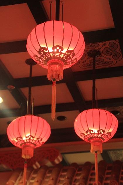 10.29.032 - China
